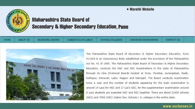 Maharashtra-State-Board-10th-exam-Time-Table-2021