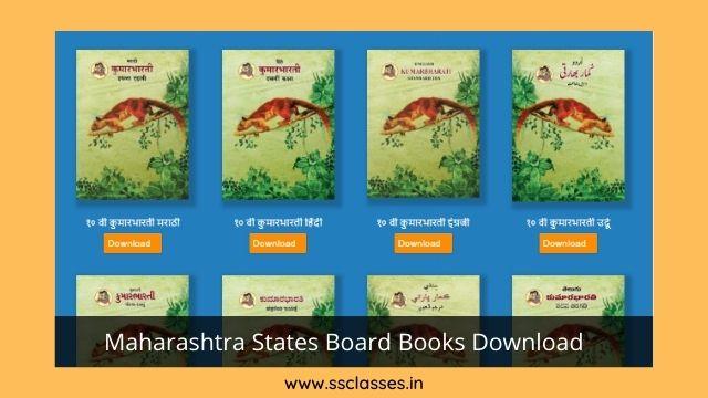 Maharashtra-States-Board-Books-Download-