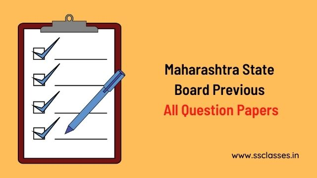 Maharashtra State Board Previous Question Papers For 2021