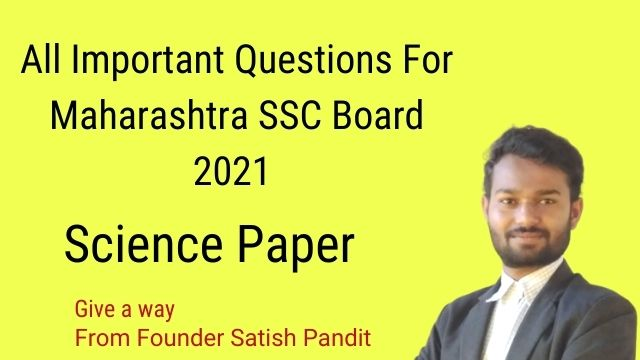 All-Important-Questions-For-Maharashtra-SSC-Board-2021-Science