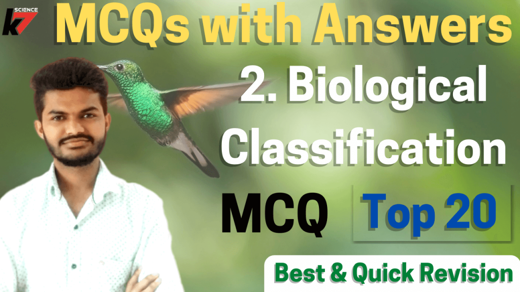 Class 11 MCQs with Answers Biological Classification